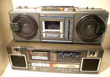 Vintage Boom Box Portable Cassette Decks